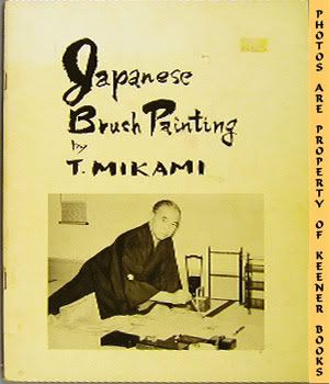 Image for Japanese Brush Painting