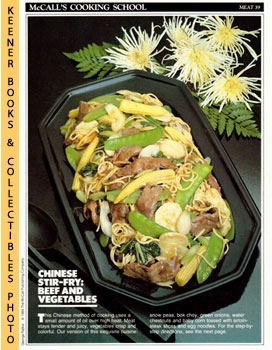 Image for McCall's Cooking School Recipe Card: Meat 39 - Stir-Fried Beef And Vegetables (Replacement McCall's Recipage or Recipe Card For 3-Ring Binders)