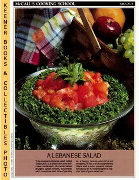 Image for McCall's Cooking School Recipe Card: Salads 14 - Tabbouleh (Replacement McCall's Recipage or Recipe Card For 3-Ring Binders): McCall's Cooking School Cookbook Series