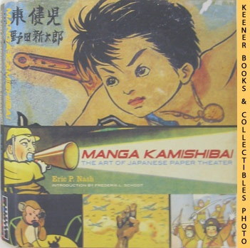 Image for Manga Kamishibai  The Art of Japanese Paper Theater